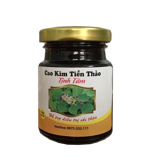 Cao Kim tiền thảo